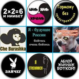 сайт знакомств с мужчинами г омск