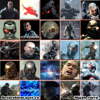 Скачать бесплатно, аватары на ICQ и QIP, из игр Crysis и Crysis Warhead