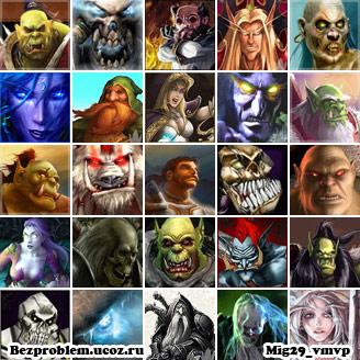 Скачать бесплатно аватары на ICQ и QIP из WOW и Warcraft