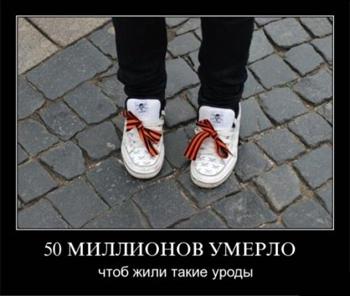 Алматинский полубомж, MiG29_vmvp, мысли, ВОВ, блог, погибло 50 миллионов