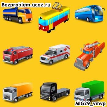 Иконки грузовые автомобили