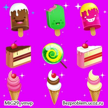 Скачать иконки сладостей
