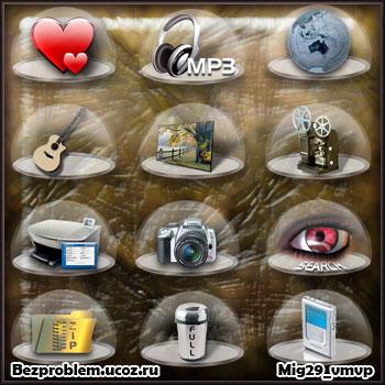 Скачать бесплатно, значки, иконки, красивые, прозрачные шары