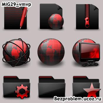 Глянцевые красные иконки