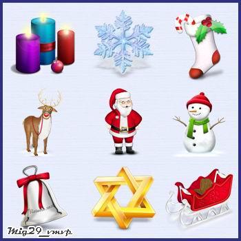 скачать бесплатно рождественские иконки