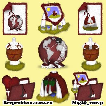 Иконки из шкур животных, скачать бесплатно