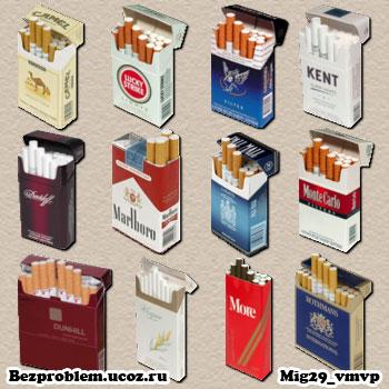 Скачать бесплатно иконки и значки, сигареты, сигаретные пачки