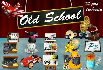 иконки ретро старая школа