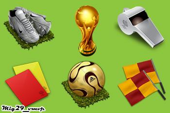 скачать бесплатно, футбольные иконки