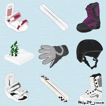 Сноуборд иконки, шлемы, доски, перчатки, скачать