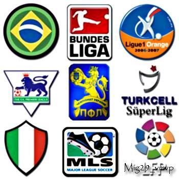 Футбола во сколько сегодня футбол