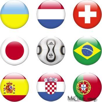 иконки флаги сборные