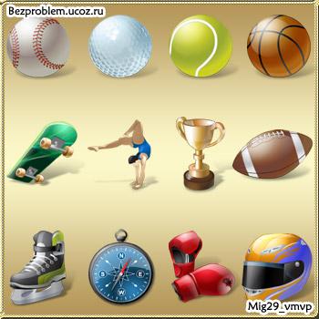 Разные иконки и значки на тему спорта. Скачать бесплатно