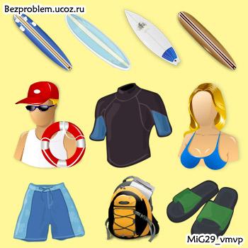 Серфинг (surfing). Скачать иконки и значки бесплатно
