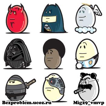 Скачать бесплатно иконки, смешные, веселые яйца