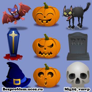 Halloween, ужастики, тыквы, скачать бесплатно иконки