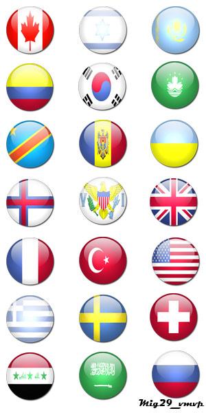 Бесплатно иконки флаги стран мира