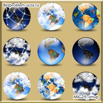 Значки, иконки, глобусы, земной шар, скачать бесплатно
