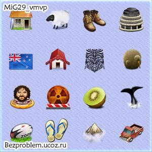 Новая зеландия, иконки и значки, скачать бесплатно