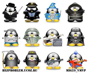 Скачать бесплатно значки, со смешными пингвинами