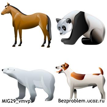 Бриллиантовые животные
