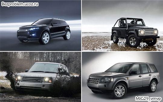 скачать бесплатно обои, Land Rover, Ленд Ровер