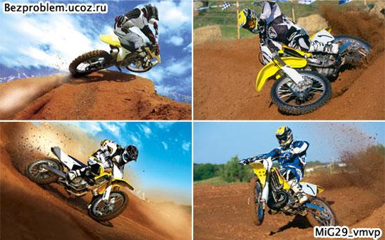 Скачать бесплатно обои, мотоциклы, моменты, мотокросс