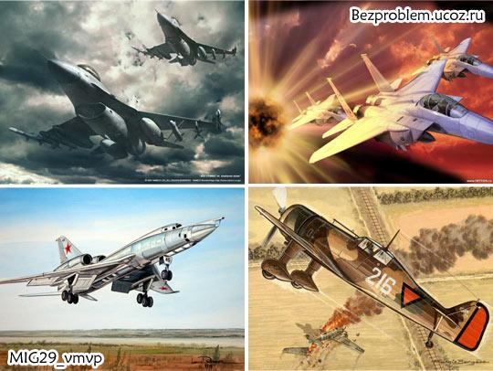 Обои, авиация в рисунках