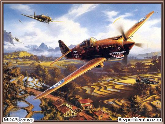 Скачать картинки военных самолетов