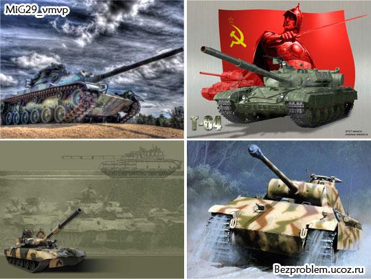 Обои, рисованные танки, скачать бесплатно
