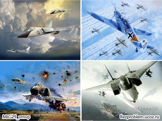 Военные самолеты в рисунках, скачать бесплатно