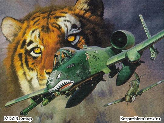 Рисунки боевых самолетов, скачать.
