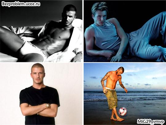 Дэвид Бекхэм (David Beckham). Скачать обои бесплатно