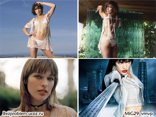 Милла Йовович (Milla Jovovich). Скачать обои бесплатно