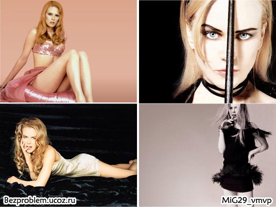 Скачать бесплатно обои Николь Кидман (Nicole Kidman)