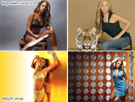 Бейонс (Beyonce), скачать бесплатно обои