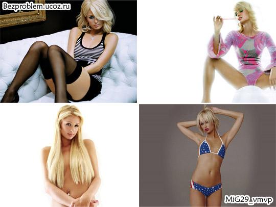 Пэрис Хилтон, Paris Hilton, скачать бесплатно обои