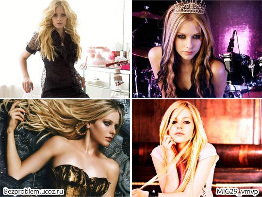 Аврил Лавин. Avril Lavigne, скачать обои бесплатно