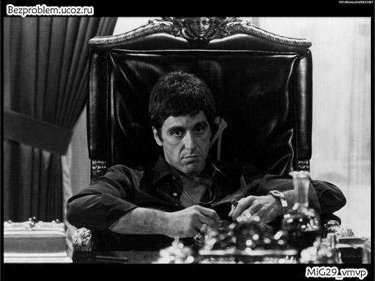 Al Pacino, обои и картинки, хорошее качество, скачать бесплатно