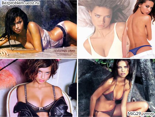 Красивые обои с Адрианой Лимой, в бикини и купальнике. Скачать бесплатно